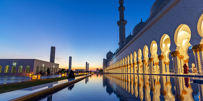 Emiraty Arabskie Wakacje 2019